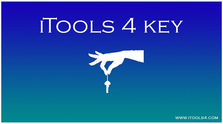 itools 4 key